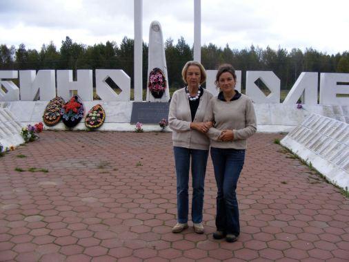 2009_0922Russia090290